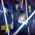 SID - UNTITLED [w/ DVD, Limited Edition / Jacket A] (Japan Import)