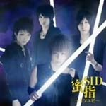 SID - UNTITLED [w/ DVD, Limited Edition / Jacket B] (Japan Import)