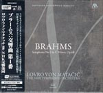 Lovro von Matacic (conductor), NHK Symphony Orchestra - Brahms: Symphony No. 1 (XRCD24) (Japan Import)