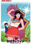 Animation - The Kabocha Wine DVD Box 2 DVD (Japan Import)