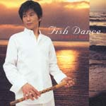Yasukazu Kano - Fish Dance (Japan Import)