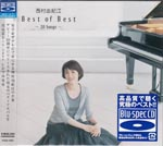 Yukie Nishimukra - Best of Best - 20 Songs - [Blu-spec CD] (Japan Import)