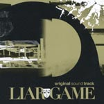 Game Music Yasutaka Nakata - Liar Game Soundtrack (Japan Import)