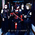 D - UNTITLED [w/ DVD, Limited Edition / Type A / Jacket A] (Japan Import)