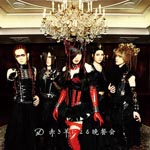 D - UNTITLED [w/ DVD, Limited Edition / Type B / Jacket B] (Japan Import)