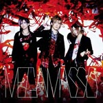 Megamasso - UNTITLED [w/ DVD, Limited Edition / Jacket A] (Japan Import)