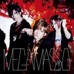 Megamasso - UNTITLED [Limited Edition / Jacket B] (Japan Import)