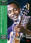 George Benson - Live At Montreux 1986 [Limited Pressing] DVD (Japan Import)