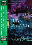 Chick Corea & Return To Forever - Live At Montreux 2008 DVD (Japan Import)