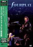 Fourplay - An Evening Of Fourplay Vol.1 & 2 [Limited Pressing] DVD (Japan Import)