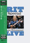 Lee Ritenour - RIT Special [Limited Pressing] DVD (Japan Import)