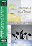 Lee Ritenour & Dave Grusin - Live From The Record Plant [Limited Pressing] DVD (Japan Import)