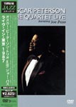 The Oscar Peterson Trio with Joe Pass - Oscar Peterson The Quartet Live Featurring Joe Pass [Limited Pressing] DVD (Japan Import)