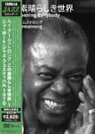 Louis Armstrong - Good Evening Ev'rybody [Limited Pressing] DVD (Japan Import)
