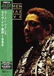 Carmen McRae - Carmen Mcrae Live [Limited Pressing] DVD (Japan Import)
