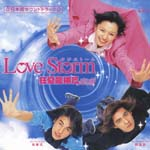TV Original Soundtrack - Love Storm - Soundtrack (Japan Edition) [CD+DVD] (Japan Import)