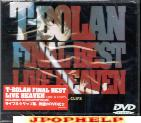 T-Bolan - T-BOLAN FINAL BEST LIVE HEAVEN DVD (Japan Import)