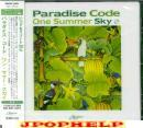 Paradise Code - One Summer Sky (Japan Import)