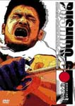 Martial Arts - PRIDE - Bushido 6 DVD (Japan Import)