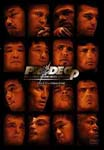 Martial Arts - PRIDE GP 2005 1stROUND DVD (Japan Import)