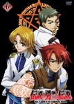 Animation - The Legend of the Legendary Heroes Vol.6 DVD (Japan Import)
