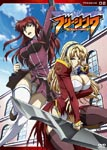 Animation - Freezing Vol.2 DVD (Japan Import)