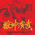 Animation Soundtrack (Music by Tamiya Terashima) - TV Anime Jushin Enbu Soundtrack Vol.1 (Title subject to change) (Japan Import)
