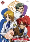Animation - The Legend of the Legendary Heroes Vol.6 BLU-RAY (Japan Import)