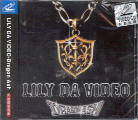 Dragon Ash - Lily Da Valley VCD
