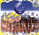 Morning Musume - Hello Project 2001~Together Summer Party Concert (2 VCD Set)