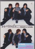 W-inds. - Private of W-inds (Video-CD_)