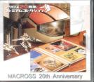 Various - Macross - 20th Anniversary Premium Collection DVD