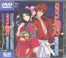 Various - Rurouni Kenshin - Title Themes Music Video Collection.