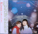 kiroro - Singles Nagaiaida - Namida ni Sayonara AND PIANO Kiroro 1998-2000 tour - 126 min DVD (All Regions)
