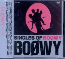 Boowy - Music Video Collection