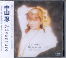 Shinobu Nakayama - Concert & MTV Collection DVD