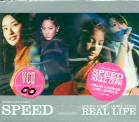 Speed - Final Dome Tour REAL LIFE VCD (2 discs)