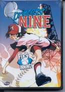 Various - Princess Nine - TV Series DVD Vol 1