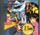 Animation - Mobile Suit Gundam - Mobile Suit BGM Collection Volume 2 - Original Soundtrack (Preowned)