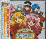 Various - Galaxy Angel - De Show~Drama CD (Taiwan Import)