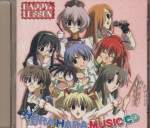 Various - Happy Lesson - Hara Hara Music CD (Taiwan Import)