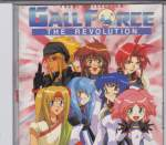 Various - Gall Force - The Revolution CD (Taiwan Import)