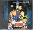 Detective Conan - 14th Target Soundtrack (Preowned)