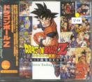 Various - Dragonball Z - Never Ending Story - Original 2 CD Soundtrack (Preowned)