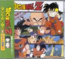 Various - Dragonball Z - Hit Collection # 2 (Preowned)