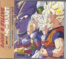 Various - Dragonball Z - Hit Collection # 13 (Preowned)