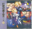 Various - Dragonball Z - Hit Collection # 14 (Preowned)
