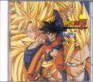 Various - Dragon Ball Z - Hit Song Collection 18 (Preowned)