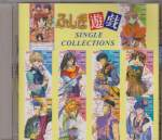 Various - Fushigi Yugi - Single Collection (Taiwan Import)