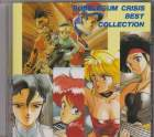 Various - Bubble Gum Crisis - Best Collection (Pre-Owned)